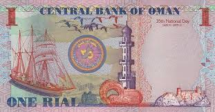 Image result for omani riyal