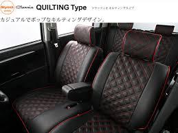 クラッツィオ quilted seat cover prius 30 series