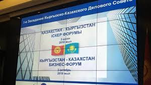contract between 2 companies 2 companies sign contracts at kyrgyz kazakh business forum