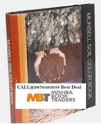 Munsell Soil Chart Free Download Munsell Soil Color Charts