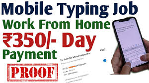Work From Home Jobs | Typing Jobs From Home | Copy Paste Jobs Online |  Online Jobs At Home |PartTime - YouTube