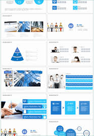 Employee Training Powerpoint Train Powerpoint Template Authentic Awesome Fresh Enterprise New