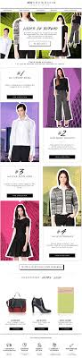 email newsletter strategy 157 best design email promotions images on pinterest email