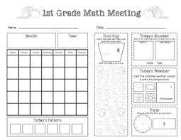 saxon math homework sheet saxon math meeting worksheet grade 1 freebie visit www
