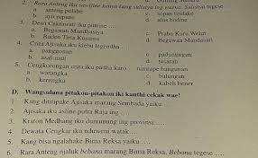 Jawaban bahasa jawa kelas 7 hal 108 brainly co id rpp aksara jawa smp jawaban uji kompetensi wulangan 5 bahasa jawa kelas 7 guru ilmu. Uji Kompetensi Wulangan 1 Bahasa Jawa Kelas 7 Brainly Unduh File Guru Cute766