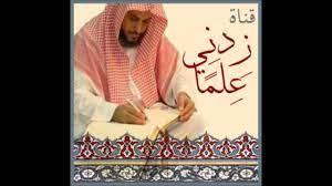 التكبير لصلاة العيد متى يبدأ ومتى ينتهي ? ... // الشيخ عبدالعزيز الطريفي -  YouTube