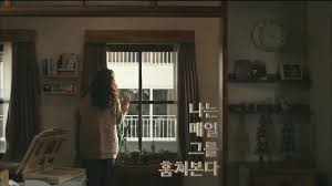 Flower Boy Next Door: First Impressions | Carrotblossom Patch