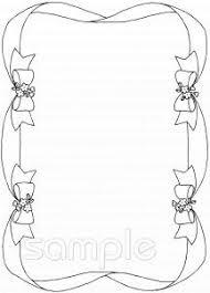 フレーム リボン 飾り枠イラストなら小学校幼稚園向け保育園向けの