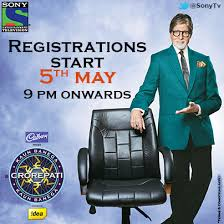 Kaun Banega Crorepati ( KBC ) 8 2014 Registration Questions with Answers –  Audition Date and Online Registration