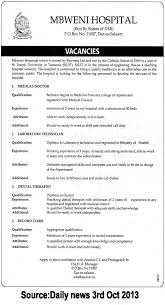 Medical Records Technician Resume Delectable Download Now Medical Records Analyst Resume Samples Www