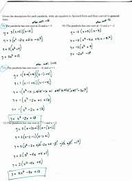 logarithmic form awesome natural logarithm worksheet free worksheets library