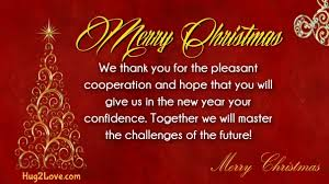Thank You Message To Boss Thank You Christmas Message For Boss Thecannonball Org