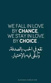 Love Arabic Translation Arabic Stuff Pinterest Arabic Enchanting Arabic Love Quotes For Him With English Translation