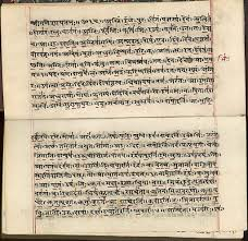 what role is played by the three guna in the hindu vision of the  the rig veda is one of the oldest religious texts this rig veda manuscript is