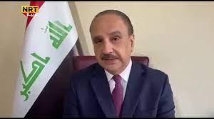 وريث عرش العراق الشريف علي بن الحسين يرشح نفسه لرئاسة الوزراء - YouTube