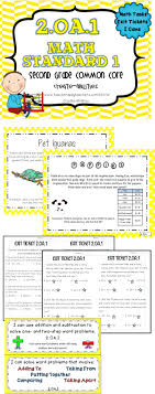 17 best images about exit tickets activities 2nd grade oa 1 addition and subtraction word problems math tasks exit tickets