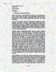 college essay examples of a personal statement the streets college essay examples of a personal statement