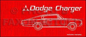 1967 charger wiring diagram manual reprint 1967 dodge charger reprint owner s manual