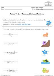 This is particularly helpful for students who may tend to replace the correct letter of a word with a letter that looks similar. Year 1 Printable Resources Free Worksheets For Kids Primaryleap Co Uk
