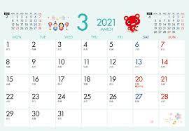 2021 3 月 カレンダー