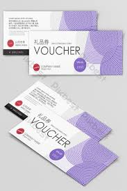 Simple Striped Business Style Gift Card Design Template Ai