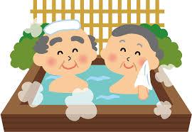 「入浴 イラスト」の画像検索結果