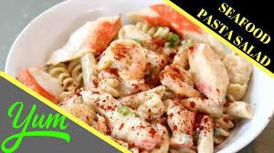 Seafood Pasta Salad Recipe with Shrimp ...
