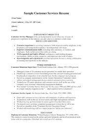 Cover Letter Resume For A Customer Service Job Resume For Customer