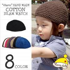 "Rakuten: Kids: Child Jr. fs2gm10P13oct13_b of the ★ knit hat hat child サイズイスラムワッチワッチキャップコットン boy woman free shipping by the ""charm"" ... - kd-kis21"
