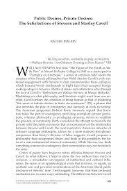kickypad com wp content uploads essay on m