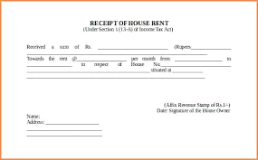 house rent receipt pdf room rent receipt house rent receipt format house rent receipt