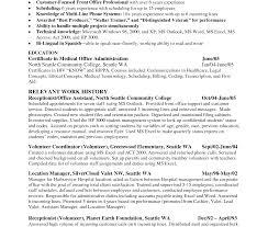 Sample Healthcare Resume Objectives Cover Letter Killer Resume