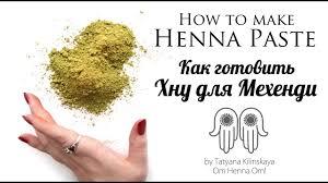 как рисовать хной на руках пошаговая инструкция для домашнего мехенди