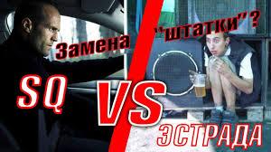 На что заменить <b>штатную</b> акустику в автомобиле? - YouTube