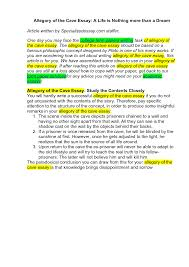 plato essay  examples of forms plato theory  plato allegory of the    plato essay