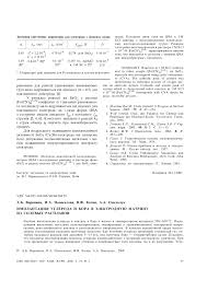 (PDF) Implantation of carbon and boron into the cathode <b>matrix</b> in ...