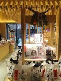 奥井 海星 堂 店舗