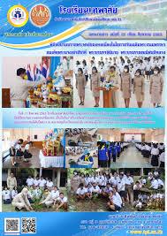 โรงเรียนเทพาลัยจัดพิธีลงนามถวายพระพรชัยมงคล  เนื่องในโอกาสวันเฉลิมพระชนมพรรษาสมเด็จพระนางเจ้าสิริกิติ์พระบรมราชินีนาถ  พระบรมราชชนนีพันปีหลวง 12 สิงหาคม 2563 -  สำนักงานเขตพื้นที่การศึกษามัธยมศึกษา เขต 31