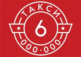 Механик работа механиком вакансии механик в Санкт Петербурге Вакансия в Такси 6 000 000 в Санкт Петербурге