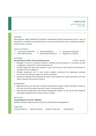 Human Resource Management Resume Samples Examples Generalist