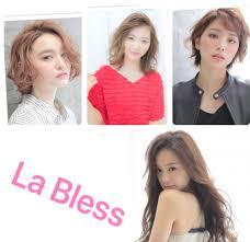 La Blessの美容室美容院スタッフ情報小松祐実minimoミニモ
