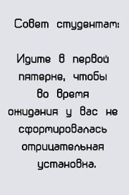 Заказ реферата в Екатеринбурге Заказать реферат в Екатеринбурге