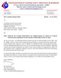 Request To Pay Salary For November By Cash India Post Updates