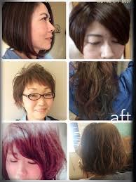 髪型変えたいだけじゃないってとこ 江別市野幌駅前の美容室nicohair