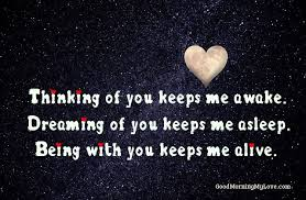Romantic Quotes For Her Gorgeous 48 Sweet Cute Romantic Love Quotes For Her With Images