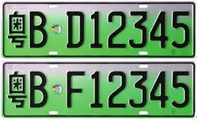 new car plate releaseVehicle registration plates of China  Wikipedia