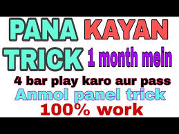 kalyan chart 2010 to 2017 download mp3 kalyan chart 2010 2018 free