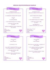 sample wedding invitations com sample wedding invitations for a new style wedding by adjusting a very chic invitation templates printable 19