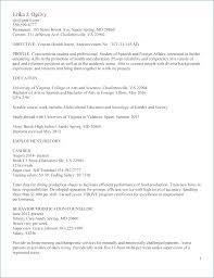 Career Change Resume Samples Awesome 22 Best Change Career Resume