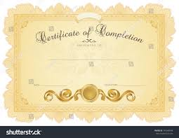 Certificate Completion Template Sample Background Guilloche Stock ...